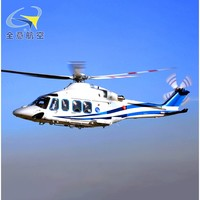 全意航空 阿古斯特AW139直升机
