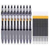 M&G 晨光 GP1008 中性笔 0.5mm 黑色 10支 + 10支笔芯