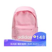 adidas 阿迪达斯  DT8638 男女款双肩背包