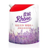 RHONE 柔妮 薰衣草洗衣液 2kg
