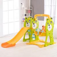 拥抱熊 多功能滑滑梯宝宝组合滑梯秋千组合玩具