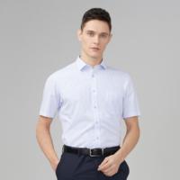 Youngor 雅戈尔 181IFA 男士夏季浅蓝条纹商务正装衬衫