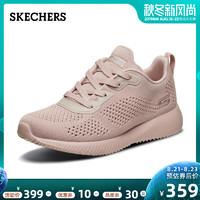 Skechers斯凯奇2019秋季新品女鞋纯色网布运动鞋休闲小粉鞋 32509