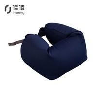 佳佰 多功能U型枕 67*16.5cm 买一送一