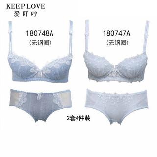 0点:Gainree 歌瑞尔 ABW16643 女士聚拢内衣套装(2件文胸+2条内裤)
