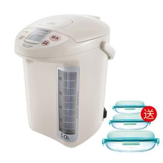 象印日本原装进口5L不锈钢微电脑电热水瓶电烧水壶CD-LCQ50HC-WG