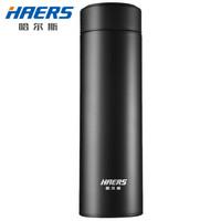 哈尔斯(HAERS)保温杯男士女高档316不锈钢便携水杯商务泡茶水杯子480ml 黑色
