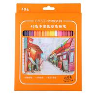 OASO 优尚 水溶性彩色铅笔 36色 送工具
