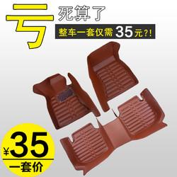全大包围皮革汽车脚垫专用大众新老款捷达宝来速腾朗逸途观迈腾cc