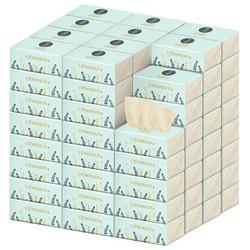 维邦本色抽纸45包家用卫生纸巾实惠家庭装面巾纸餐巾纸抽整箱批发