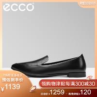 ECCO爱步尖头单鞋女2019新款 夏季正装通勤平底女鞋 型塑 262923
