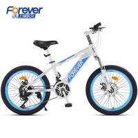 永久 儿童自行车  20寸