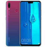 HUAWEI 华为 畅享9 Plus 4G版 智能手机 4GB+128GB 全网通 极光紫