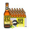 GOOSE ISLAND 鹅岛 精酿啤酒 鹅岛312 355ml*24 整箱装