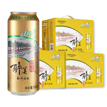 TSINGTAO 青岛啤酒 山水系列 整箱 醉美山水苏州园林罐 500ml*12听*3箱