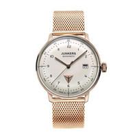 JUNKERS 荣克士 包豪斯系列 6058M-4 男士自动机械手表
