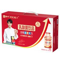 MENGNIU 蒙牛 go畅 乳酸菌饮品 原味 100ml*5瓶*8排