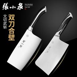 张小泉 不锈钢厨房切片刀  17.5cm