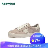 热风2019年春季新款小清新系带休闲鞋女青年低跟运动风女士板鞋 11紫色 37