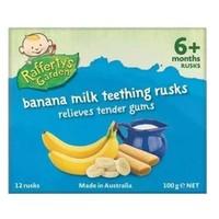 Rafferty's Garden 香蕉牛奶磨牙棒 6月+ 100g