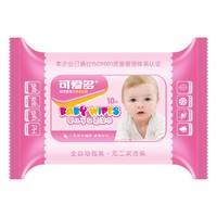 可爱多 婴儿手口湿巾 10片/包