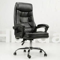 Hbada 黑白调 HDNY066 皮质电脑椅(无脚托)