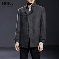 Hieiika 海一家 男士中长款羊毛大衣