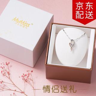 MyMiss非常爱礼 天鹅之吻 镶嵌施华洛世奇锆石 镀铂金银项链