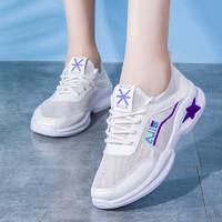 艾雯诺 3305 网面超轻运动鞋女