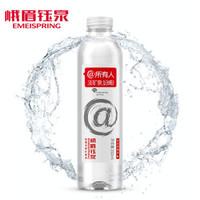 峨眉钰泉 饮用天然淡矿泉水 350ml *12件