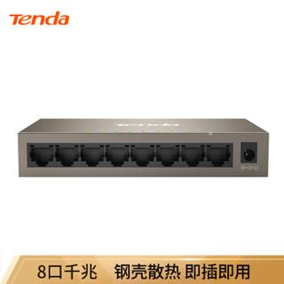 腾达(Tenda)TEG1008M 8口千兆交换机