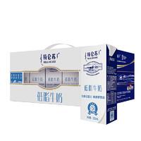 MENGNIU 蒙牛 特仑苏 低脂牛奶 (250ml*12盒)