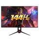 新品发售:ViewSonic 优派 vx2480 23.8英寸IPS显示器 144Hz 1ms 1179元包邮(需100元定金,需用券)