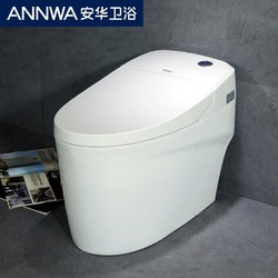 annwa 安华 AB13007 一体式智能马桶