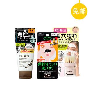 银联专享 : BCL 火山泥去黑洗面奶 120g+BCL Tsururi洁面刷+高丝黑头鼻贴10枚