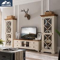 ZOLAHOME 左拉 11113004 Orlando奥兰多美式实木电视柜