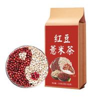 婺山水 红豆薏米茶 160g *3件