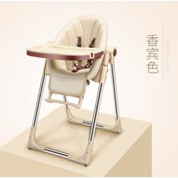 哈比树 多功能可折叠便携式婴儿餐桌椅