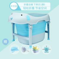 日康(rikang)儿童洗澡桶折叠浴桶婴儿洗澡盆大号多功能两用 RK-X1018 蓝色浴桶+浴垫