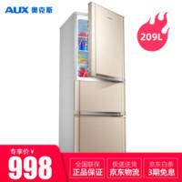 奥克斯(AUX)209升 家用三门冰箱 节能静音保鲜电冰箱双门多门冰箱小型迷你冰箱 BCD-209TM3  金色