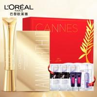 L'OREAL PARIS 巴黎欧莱雅 全脸淡纹眼霜礼盒(紫熨斗30ml+7天安瓶金色限量版+安瓶鲜注面膜*3片+全脸眼霜*7.5ml*2支) *2套
