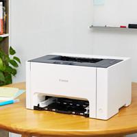 Canon 佳能 LBP7010C 彩色激光打印机
