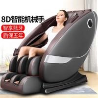 乐尔康按摩椅全自动家用全身太空舱电动豪华按摩器沙发垫