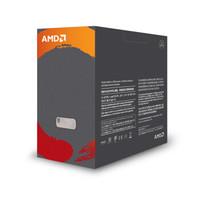 AMD 锐龙 Ryzen 3 1200 CPU处理器