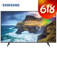 三星(SAMSUNG) QA65Q70RAJXXZ 65英寸 4K超高清 HDR QLED平板电视 光质量子点 天灰色