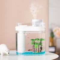 小米有品 画法几何 桌面生态鱼缸配件 小型加湿器 260ml *2件