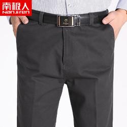 Nan ji ren 南极人 YP8011 男士直筒西裤