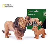 WENNO 野生动物模型 仿真玩具套装 14款可选