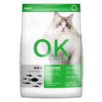 OKPET 全营养配方成猫粮 1.8kg