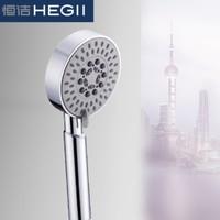 Hegii 恒洁卫浴 HL-2031 多功能手持花洒淋浴喷头